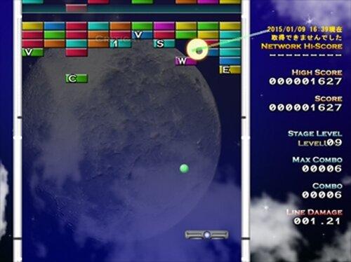 タイプDEぶろっく! Game Screen Shot5