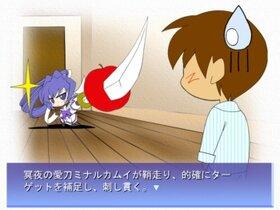 マブラブ・サブスタンス Game Screen Shot2