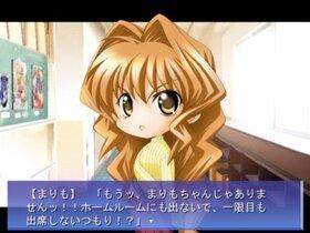 マブラブ・サブスタンス Game Screen Shot3
