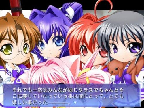 マブラブ・サブスタンス Game Screen Shot4
