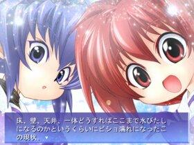 マブラブ・サブスタンス Game Screen Shot5