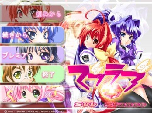 マブラブ・サブスタンス Game Screen Shots