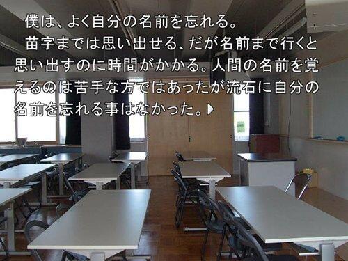 餓鬼の冥福を祈る Game Screen Shot1