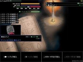 混沌のルーシー Game Screen Shot2