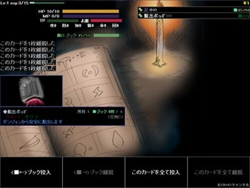 混沌のルーシー Game Screen Shot2
