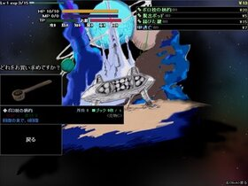 混沌のルーシー Game Screen Shot3