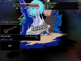 混沌のルーシー Game Screen Shot3