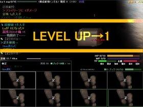 混沌のルーシー Game Screen Shot4