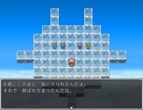 Stray Sheep Game Screen Shot1