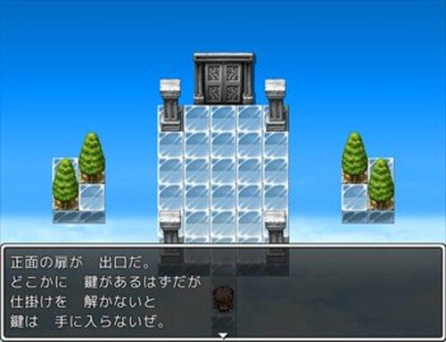 Stray Sheep Game Screen Shot3