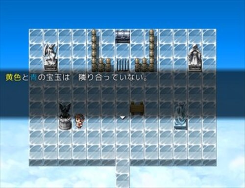 Stray Sheep Game Screen Shot4