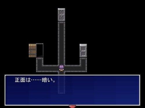 ふたりぼっち Game Screen Shot2