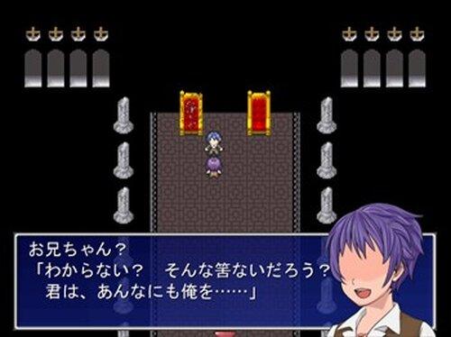 ふたりぼっち Game Screen Shot4