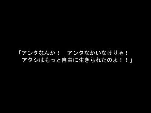 ふたりぼっち Game Screen Shot5