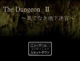 The Dungeon Ⅱ ~果てなき地下迷宮~ Game Screen Shot2