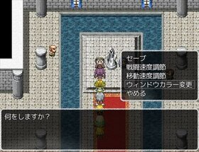 The Dungeon Ⅱ ~果てなき地下迷宮~ Game Screen Shot3