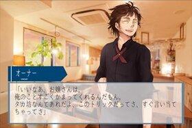 セカイノミカタ Game Screen Shot2