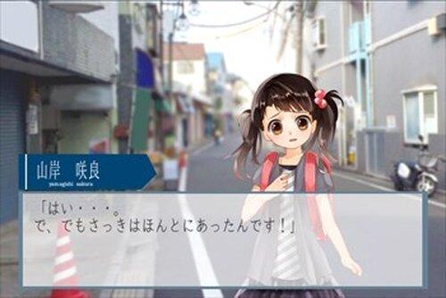 セカイノミカタ Game Screen Shot3