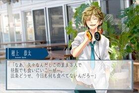 セカイノミカタ Game Screen Shot4