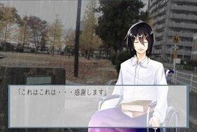 セカイノミカタ Game Screen Shot5