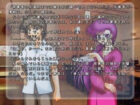八月の化け物たち - 1/6の奇妙な真夏 -第二話 Game Screen Shot2