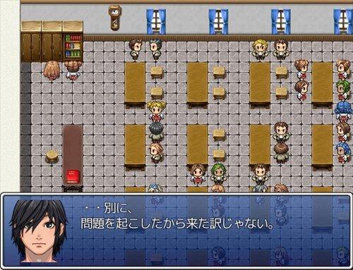Door Game Screen Shot