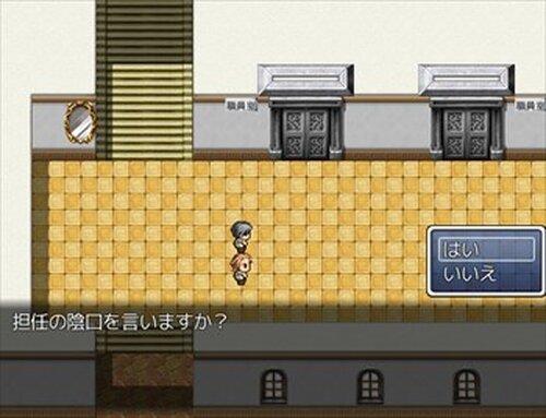 Door Game Screen Shot2