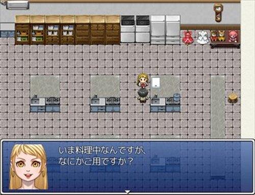 Door Game Screen Shot3