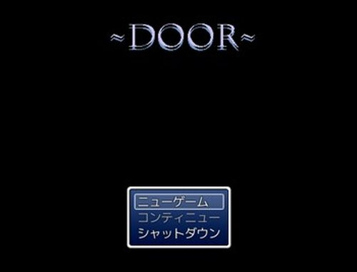 Door Game Screen Shots