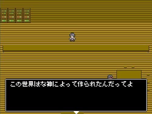 ウルファールの大冒険 第一部 Game Screen Shot1