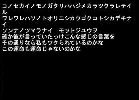 ウルファールの大冒険 第一部 Game Screen Shot2