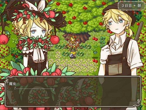 赤い森の魔女 1.04 Game Screen Shot1