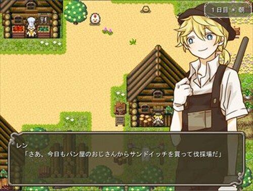 赤い森の魔女 1.04 Game Screen Shot2