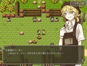 赤い森の魔女 1.04 Game Screen Shot3