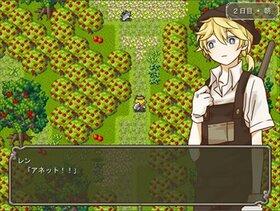 赤い森の魔女 1.04 Game Screen Shot4