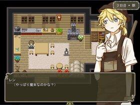赤い森の魔女 1.04 Game Screen Shot5
