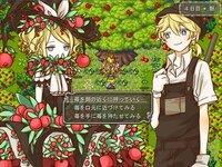 赤い森の魔女 1.04のゲーム画面