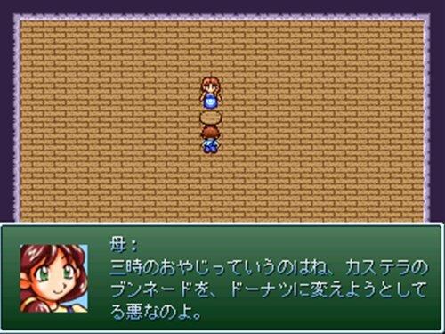 10000HIT記念下らないゲーム詰め合わせ Game Screen Shot1
