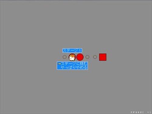 ヒツジトラネコ Game Screen Shot2