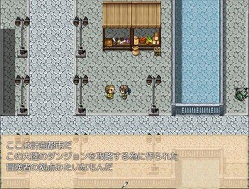 迷宮の風見鶏_体験版 Game Screen Shot2