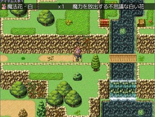 迷宮の風見鶏_体験版 Game Screen Shot5