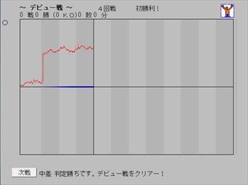 グラフでボクシング Game Screen Shot3