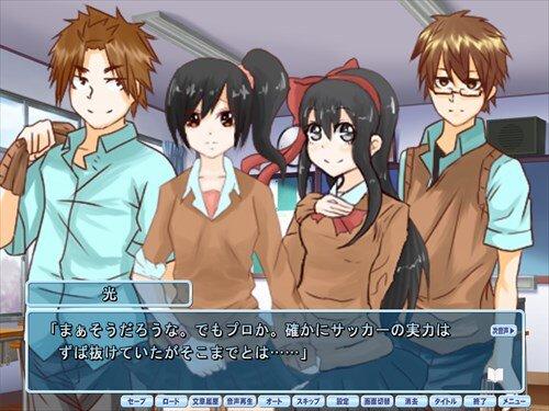 僕らが歩む道 Game Screen Shot1