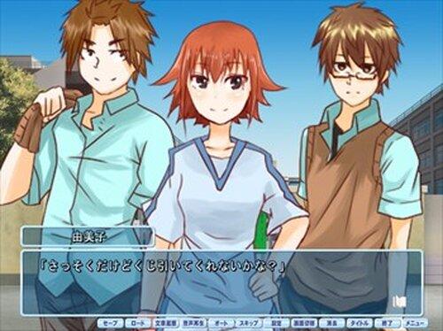 僕らが歩む道 Game Screen Shot2