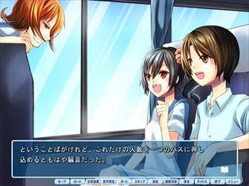 僕らが歩む道 Game Screen Shot3