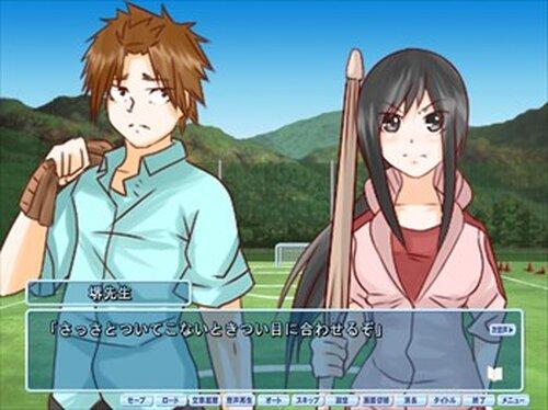僕らが歩む道 Game Screen Shot4