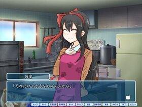 僕らが歩む道 Game Screen Shot5
