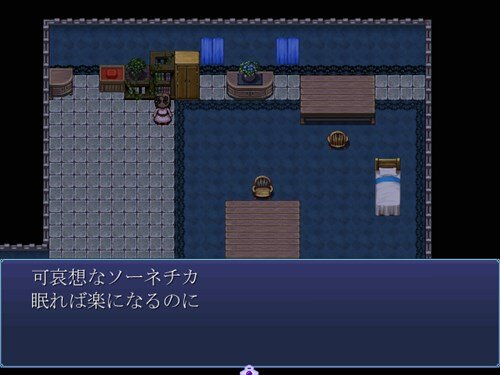 ソーネチカ Game Screen Shot1