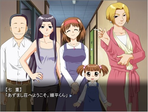 七重想物語(体験版) Game Screen Shot1