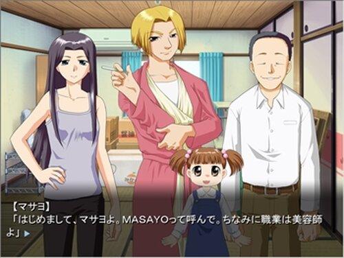 七重想物語(体験版) Game Screen Shot2